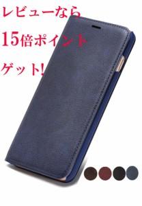 iphone6s iphone6 ケース 手帳型 スマホケース 手帳型スマホケース iphone 6 6s 手帳 型 ケース PUレザー クラシック