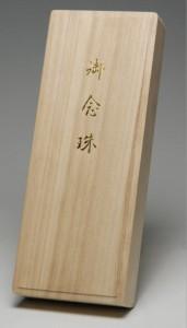 数珠 用 桐箱 8.5寸印籠型【単品販売】