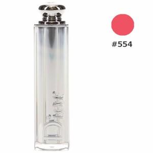 【送料無料】 クリスチャンディオール アディクトリップスティック #554 イット ピンク 3.5g CHRISTIAN DIOR