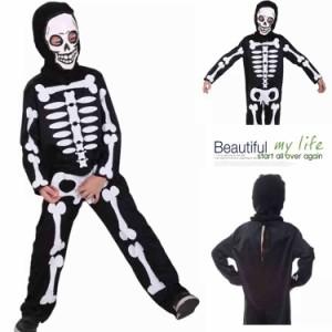 ハロウィン 衣装 子供 顱骨ちゃん 仮装 可愛い 男の子 イタズラ ゾンビ ホーリングゴースト 男女兼用 コスプレ お化け屋敷