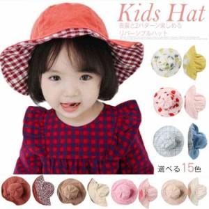 5bebdc6e0ef21 リバーシブル ハット サファリハット UVカット キッズ 女の子 赤ちゃん ベビー ハット UVカット帽子 キッズ 帽子