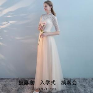 7f2b171be0988 ウェディングドレス 介添えドレス お揃いドレス 成人式 食事会 発表会 プリンセスドレス ゲスト
