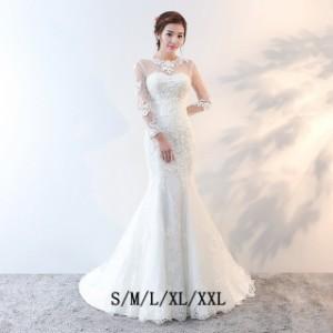 444f228ec53fd マーメイドドレス ウエディングドレス 花嫁ドレス マキシ ロング丈 ホワイト きれいめ プリンセスドレス 上品 披露宴