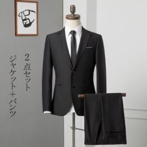 65694bfc0c3e 最高級 ビジネススーツ 通勤 メンズスーツ 面接 紳士服 結婚式 2点セット 卒業
