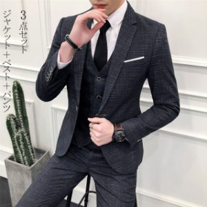 bff4d043571b6 3点セット 紳士服 メンズスーツ フォーマルスーツ 通勤 ビジネススーツ メンズ 司会 礼服 結婚