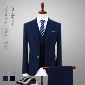 db4d9cf5c0e8 ビジネススーツ 通勤 就職活動 紳士服 3ピーススーツ メンズ フォーマル 高品質 3点