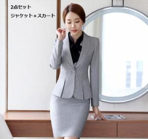 cf64082e327aa7 スカートスーツス 2点セット ジャケット スカート フォーマル 通勤OL レディース オフィス 大きいサイズ 上品