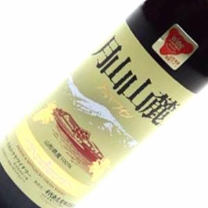 月山トラヤワイナリー 月山山麓 赤 720mlに  普段飲みに バレンタイン ギフト 2018 ワイン