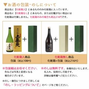 米鶴 純米まほろば 1800ml 化粧箱あり日本酒 山形 地酒 バレンタイン ギフト 2018