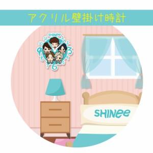 SHINEE(シャイニー)アクリル 壁掛け時計 ★韓流 韓国商品 韓流ショップ 韓流グッズ 韓流スタ