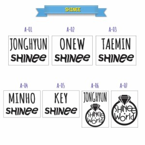 K-POP_SHINeeマイボトル! 自分が選んだシールでボトルを作ろう! ★韓流 韓国商品 韓流ショップ 韓