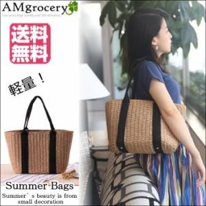 2018年 夏 新作 かごバッグ レディース 送料無料 トートバッグ 可愛い 使いやすい シンプル かばん 巾着 麦わら 女性 ストロー