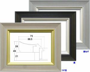 油絵額縁 油彩額縁 アートフレーム 木製 アクリル付 3484 サイズF3号