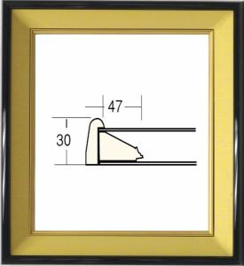 色紙額縁 フレーム 木製 4911