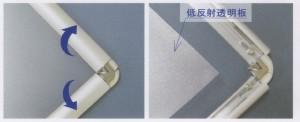 OA額縁 ポスター額縁 アートフレーム アルミフレーム パセット 5014 A2サイズ 594X420mm