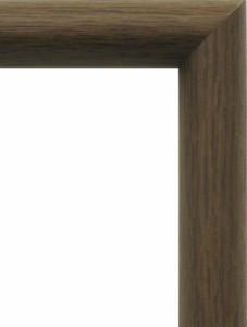 額縁 デッサン額縁 アートフレーム 木製 5547 八ッ切サイズ