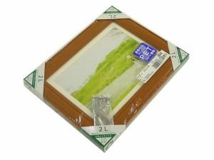 フォトフレーム 写真額縁 木製 カズン サイズ2L チーク