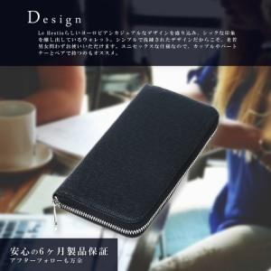 長財布 財布 メンズ ラウンドファスナー ウォレット 小銭入れ 3色 高品質PUレザー カード8枚収納 型押し大容量
