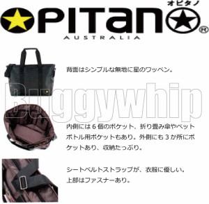 オピタノ キャリーオール・ショルダートート OPITANO OP-358 ブラックカーキ