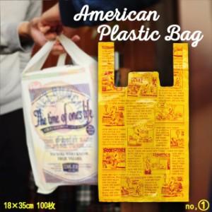 4b78e05826f ビニール袋 かわいいの価格と最安値|おすすめ通販や人気ランキングも激安で