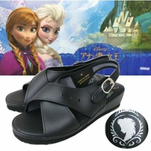 【 Disney アナと雪の女王 ナースサンダル BK 6708 】ナースシューズ サンダル 美脚 ベルト かわいい キャラクター 抗菌 防臭
