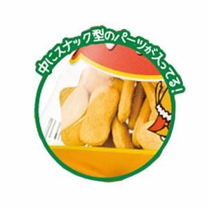 送料無料【8個セット 食品サンプル パロディ シャカシャカ マスコット Bタイプ 】スナック菓子 サンプル リアルフード 食品