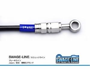 XR250BAJA 95-04  フロントブレーキホースキット ステンレス メッシュ ブラックスモーク SWAGE-LINE 長