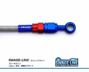 XJR1300 ブレンボ 98-99  リアブレーキホースキット レッド/ブルー メッシュ クリア SWAGE-LINE 長さ変