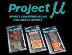 プロジェクトミュー ブレーキパッド XR650L 93‐03 フロント BP-139E メール便対応
