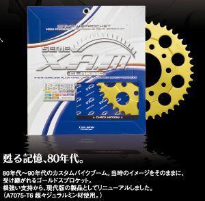 リアスプロケット ゴールド KLX125 09- A3401 丁数選択可 ザム・ジャパン