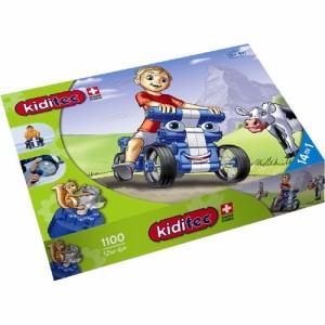 Kiditec キディテック マルチカー ブルー 79ピース 〜スイス生まれの組み立てブロック『Kiditec』。足けり四輪車が組み立てられるブロッ