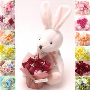 【ピンクうさぎさん&プリザ】選べる花色12種 花ギフト 誕生日 プレゼント 電報 祝電 結婚祝い 即日発送 送料無料