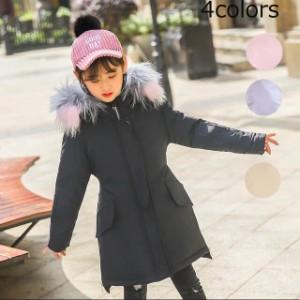 子供服 女の子 ダウンジャケット コート ダウンコート 韓国キッズ ジャケット キッズコート 冬 ロングコート フード付き 保温 キッズ服