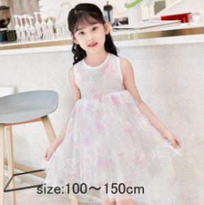 子供ドレス 女の子ドレス ワンピース チュールスカート 星刺繍 七五三 ピアノ演奏会 パーティー キッズ ジュニア 結婚式
