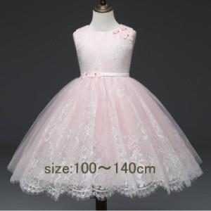 ジュニアドレス 子供ドレス ファンティーヌ 結婚式 女の子ドレス 七五三 ピアノ演奏会 パーティー キッズ ジュニア 可愛い