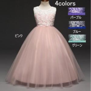 子供ドレス ピアノ発表会 結婚式 フォーマル ドレス キッズ ジュニア 女の子 ワンピース パーティー 七五三 ジュニアドレス 4色