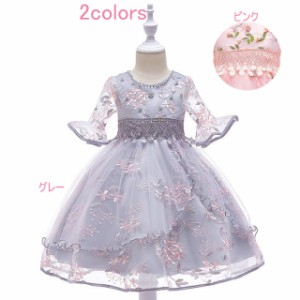 子供ドレス 結婚式 キッスドレス フォーマル 子供 チュールドレス 刺繍 子供 ワンピース 発表会 ピアノ 七五三 女の子ドレス
