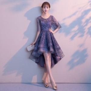 パーティードレス 袖あり ドレス 20代 前短後長 発表会ドレス Aライン 5分袖 フォーマル 結婚式ドレス 30代 40代 イブニングドレス