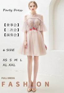 ウェディングドレス 結婚式ワンピース ブライズメイド きれいめ 高級刺繍 お呼ばれ チュールスカート 結婚式 パーティードレス