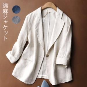 綿麻ジャケット レディース 夏 サマージャケット OL 通勤 カジュアルジャケット 7分袖 オシャレ ライトアウター リネンジャケット 白 紺