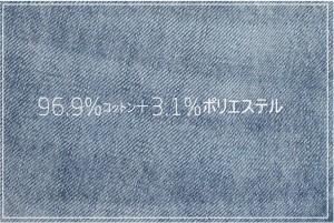 スキニーパンツ デニムパンツ レディース 細身 クロップドパンツ アンクル丈 9分丈 ジーンズ ダメージ クラッシュ サイドウォッシュ