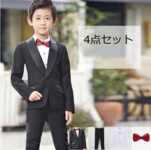 フォーマルスーツ 男の子 スーツ キッズ 子供 3点セット ベスト上下セット タキシード ジュニア 入学式 入園式 卒業式 七五三 結婚式