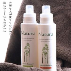 """""""竹ミネラル配合液体石けん「Naturu」400ml 無香料+香料2本セット"""""""