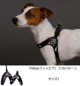 犬 ハーネス 小型犬用 トレ・ポンティ Fibbia(フィッビア) アニマルパターン 1サイズ