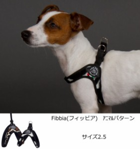 犬 ハーネス 小型犬用 トレ・ポンティ Fibbia(フィッビア) アニマルパターン  2.5サイズ
