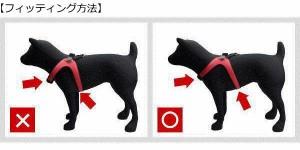 犬 ハーネス 小型犬用 トレ・ポンティ Fibbia(フィッビア) アジャスタブルタイプ 2.5サイズ
