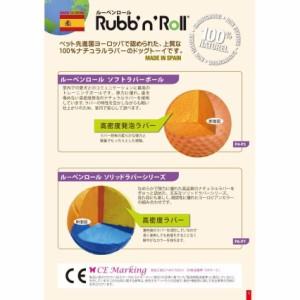 Rubb n Roll ソフトラバーボール パピー