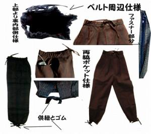 作務衣 メンズ 141-1905 送料無料 紳士 おしゃれ 纏織り さむい 大きい 春 夏 秋 冬 さむえ どてら 綿  M L LL