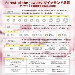 【鑑別書付】K18イエローゴールド 天然ダイヤリング 指輪 ダイヤ0.30ct 10号 ハーフエタニティリング