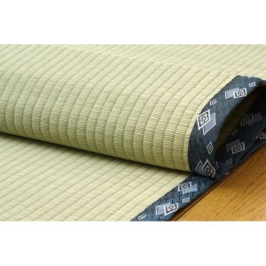 純国産/日本製 双目織 い草上敷 『ほほえみ』 本間2畳(約191×191cm)